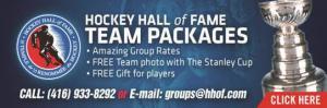 HHOF_Team_Package.jpg